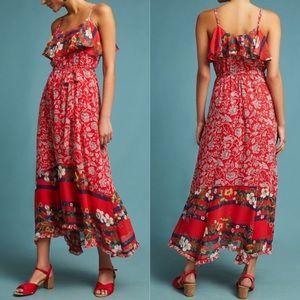 🆕 Anthro Dress